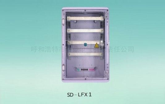SD-LFX1
