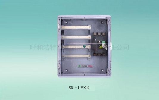 SD-LFX2