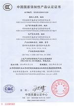 盛鼎电气--塑料配电箱箱体(透明塑料电ballbet贝博注册)ccc认证证书