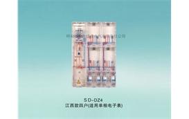 SD-DZ4单相集装型电表四户