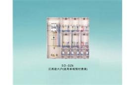 SD-DZ6江西款电ballbet贝博注册六户(适用单相预付费表)